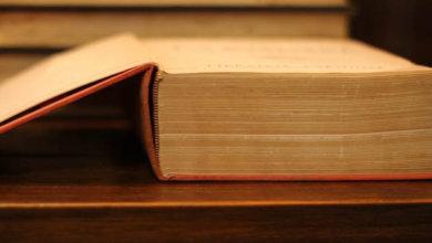Photo of 適用於Android的10個最佳詞典應用