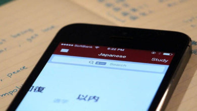 Photo of 學習日語的10個最好的Android應用程式