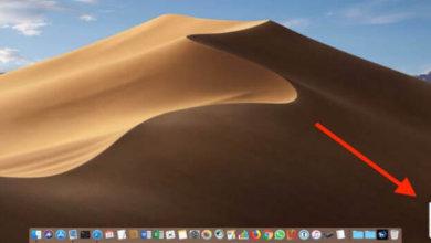Photo of 如何更改Mac的預設螢幕截圖目錄