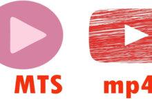 將MTS檔案轉換為MP4