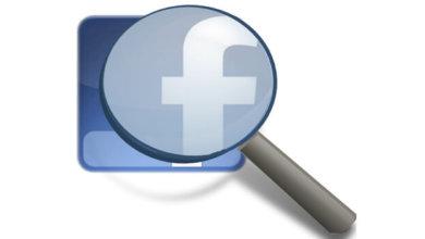 Photo of 如何在Facebook上監視你的男朋友