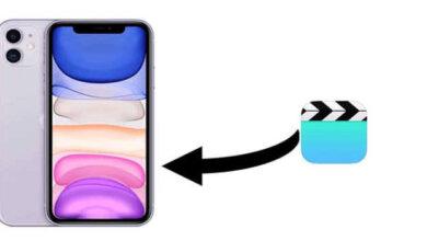 Photo of 如何從iPhone回復刪除的視頻(支援iOS 13)