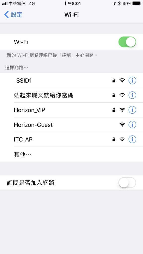 確認打開Wi-Fi