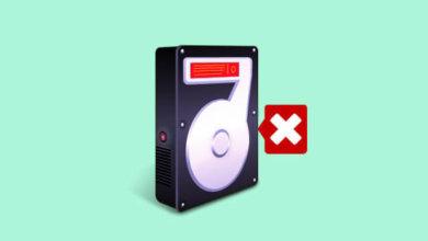 Photo of 如何從未檢測到的外接式硬碟中救援檔案