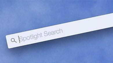 Photo of 如何使用Spotlight在OS X中查找檔案