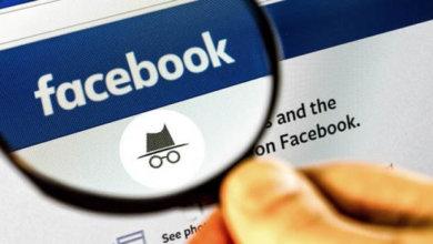 Photo of 如何查看私人Facebook個人資料和照片